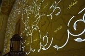 Şeyh Zayed Bin Nahyan_2