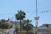 Filistin (Palestine)