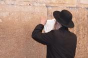 Ağlama Duvarı (Western Wall)