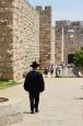 Kudüs Sokakları - 17