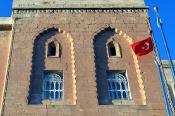 Türkiye (Turkey)